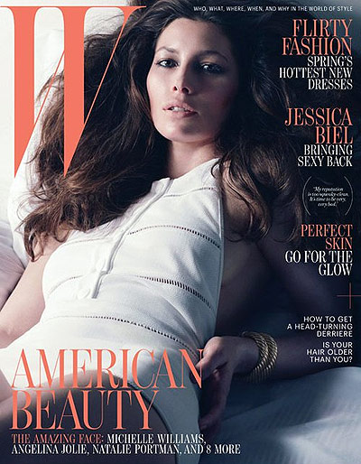 Jessica Biel steams up the