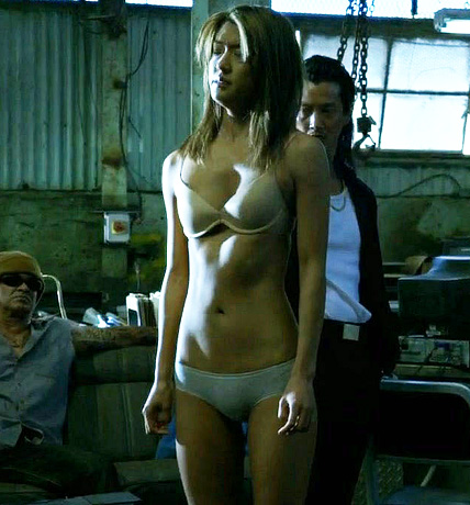 Grace Park Nude Ass